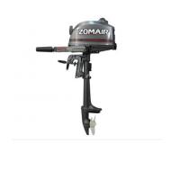 Лодочный мотор ZOMAIR T3.5BMS