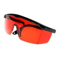 Очки лазерные, защитные ADA Glasses (A00126)