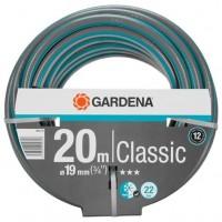 Поливочный шланг Gardena Classic 3/4 20м (18022-20)